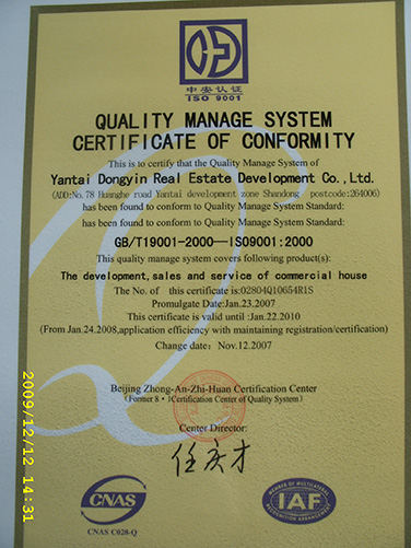 QUALITY MANAGE SYSTEM CERTIFICATE OF CONFORMITY