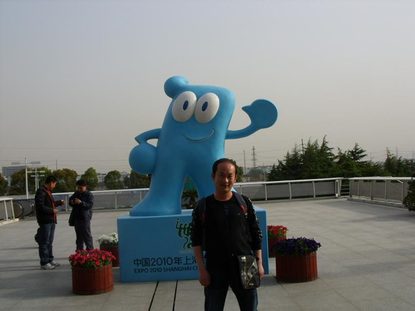 2010-桂林团建