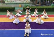 """""""感恩成长 放飞梦想""""——静海阳光幼儿园毕业典礼"""